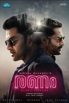 Ranam (2018)