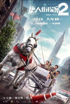 Смотреть трейлер Detective Chinatown 2 (2018)