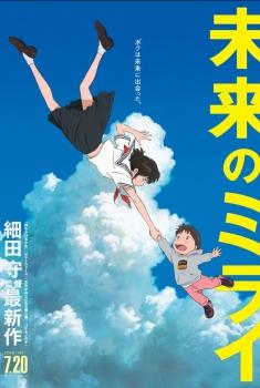 Смотреть трейлер Mirai no Mirai (2018)