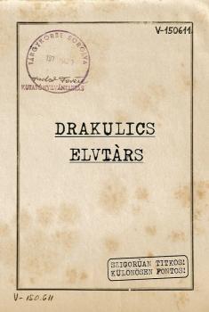 Смотреть трейлер Drakulics Elvtárs (2018)