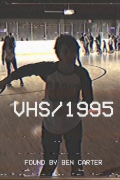 VHS/1995 (2018)