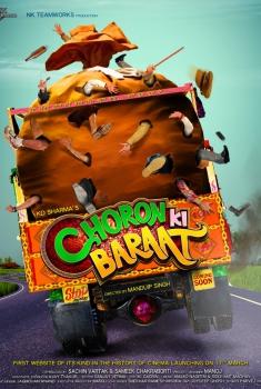 Choron Ki Baraat (2018)