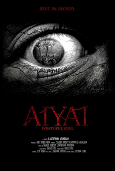 Aiyai: Wrathful Soul (2018)