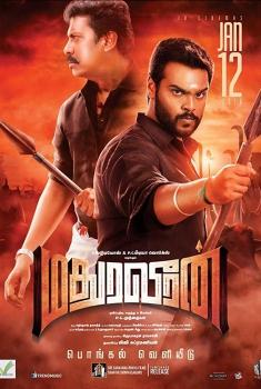 Madurai Veeran (2018)