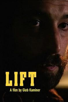 Lift (2018)