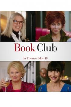 Смотреть трейлер Book Club (2018)