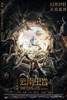Смотреть трейлер Mojin: The Worm Valley (2018)