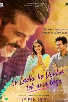 Смотреть трейлер Ek Ladki Ko Dekha Toh Aisa Laga (2019)