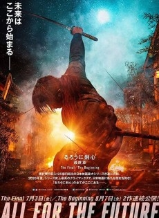 Rurouni Kenshin: Final Chapter Part I - The Final (2021)