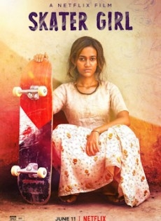 Skater Girl  (2021)