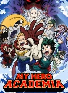 My Hero Academia Movie 3 (2021)