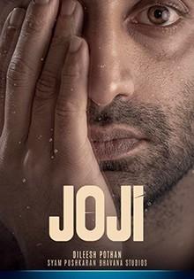 Joji (2021)
