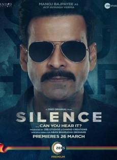 Silence: Can You Hear It  (2021)