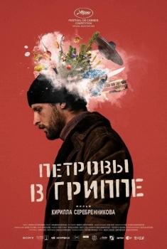 Petrov's Flu (2021)