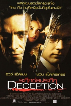 Deception (2021)