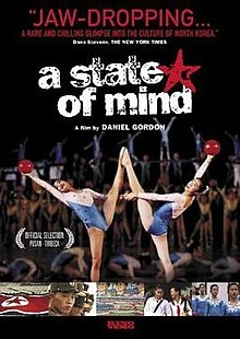 A State of Mind (2021)
