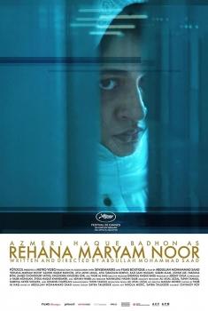 Rehana (2021)