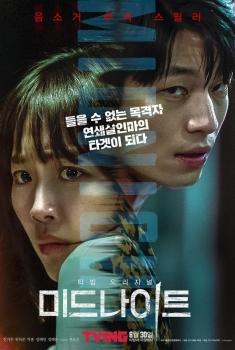 Midnight (I)  (2021)