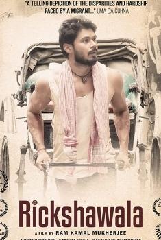 Rickshawala (II)  (2021)