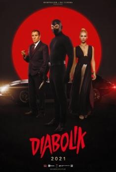 Diabolik  (2021)