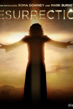 Resurrection (2021)