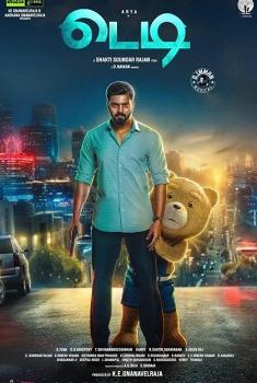 Teddy (II) (2021)