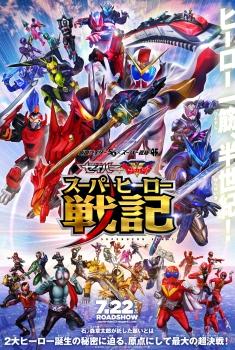 Kamen Rider Saber + Kikai Sentai Zenkaiger: Super Hero Senki (2021)